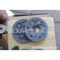 专业生产磨海草砂轮 磨海参饵料砂轮 三孔 六孔 大连制造