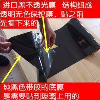 PET塑料膜自粘带背胶黑色不透光建筑玻璃纸80cm宽度抗拉伸防晒
