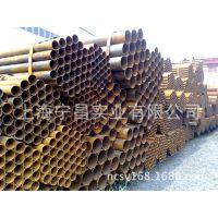 厂家直营 焊管 管材 保温焊管 电线管