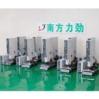 供应RINCO 焊接机(原装进口) ,进口超声波焊接机(广州)