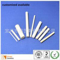 工业陶瓷棒 耐磨陶瓷管