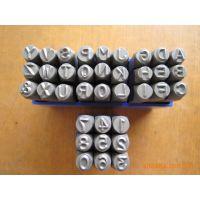 厂家直销 钢号码/钢字码/字冲字母/数字钢印/钢字头/进口钢字码