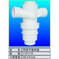 pvc特殊单立管排水 加强旋流消音降噪 同层平面四通六旋110 upvc