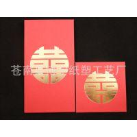 创意千元红包结婚红包利是封婚礼大小红包袋高档婚庆用品