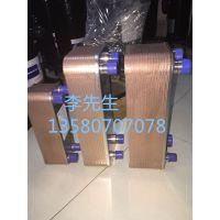 厂价直销10加10双回路20匹钎焊板式蒸发器换热器/10加10双回路20匹板换式换热器蒸发器