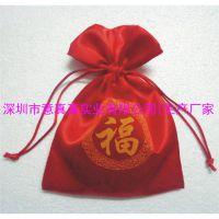 厂家专业定做新年红色印花小福袋 10cm广告福袋束口袋 福袋定制厂家