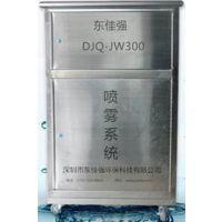 广东有哪些厂房生产车间用过喷雾降温加湿除尘设备厂家