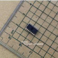 RX-8025SA EPCOS SOP14 实时时钟模块 润京芯城供应