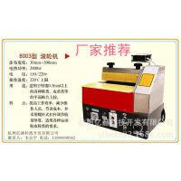 厂家直销珍珠棉小型过胶机 小型热熔胶过胶机 珍珠棉热熔胶机