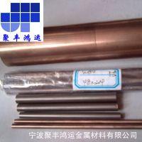 厂家供应高纯度高质量红铜,大量红铜管件供应
