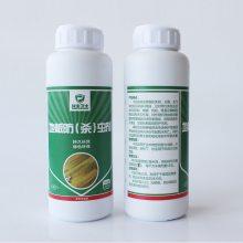圣象地板大自然地板砖 实木复合木地板杀虫 防治地板生虫剂价格