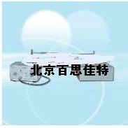 xt18215弦线驻波演示仪