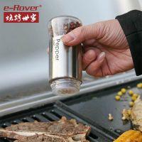 烧烤世家调料瓶 户外烧烤用品调味烧烤 调料盒调料罐套装
