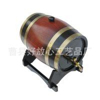 红酒橡木桶葡萄酒桶红酒桶啤酒白酒存酒桶  颜色和款式多样