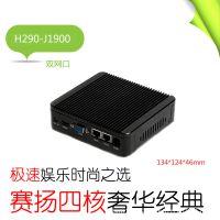 海络云 J1900 2G内存32gSSD  wifi迷你机箱电脑主机 节能电脑