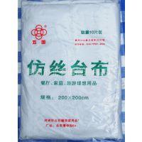 五园 仿丝绸台布 一次性塑料桌布 1.4*1.4米10张铺 全网***低