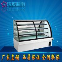 蛋糕柜圆弧蛋糕保鲜柜 前开门落地展示柜 空调室专用冷藏柜S930AF