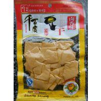 长沙豆腐干真空袋厂家