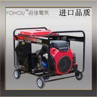 【羽後電気】重庆电焊机工厂 发电电焊机生产厂家