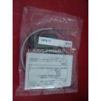 17 19站放大器 A1042T HPX-T1 CP642 CP643配件 科赛美电子