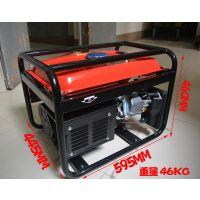重庆铃木电动发电机 型号:3800 DD