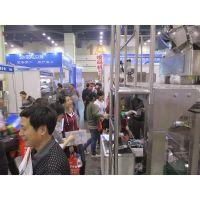 2016上海食品机械设备展览会