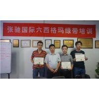 深圳DOE试验设计培训2天