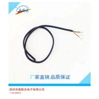 RVV多芯过粉圆线 PVC认证环保多芯电线 深圳生产