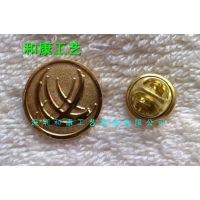 广州定做纪念币便宜工厂,浙江定做纪念币厂,纪念章制作厂家