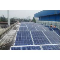 宁夏太阳能发电系统 程浩供应 银川市 内蒙古 包头 西夏区 甘肃6000W太阳能发电系统