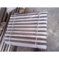 郑州316L材质不锈钢角钢
