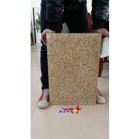 超薄石材黄麻超薄石材复合板复合石材保温装饰一体板