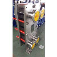 浙江艾保食品杀菌机 不锈钢板式换热器厂家