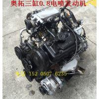 铃木 奥拓 3缸 F8B 福莱尔淮海 发油器 发动机