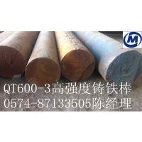 球墨铸铁圆棒QT600-3灰铸铁化学成分棒料现货规格齐全