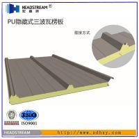聚氨酯保温板批发|的聚氨酯保温板批发价格供应