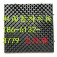 北京蓄排水板//集团欢迎您