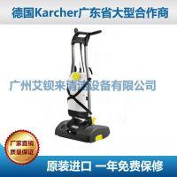 德国KARCHER 地毯干洗机 洗地毯机器设备 BRS 43/500c 广东省代理