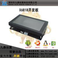 九鼎创展基于三星A53八核S5P6818的S5P6818?开发板主频达1.4G兼容X4418