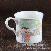 厂家直销陶瓷马克杯 骨瓷反口直身杯 定制广告促销礼品杯制作logo