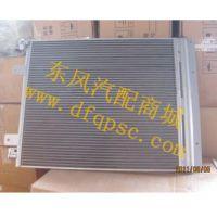 源头直供东风天龙冷凝器芯子总成_8105010-C0100