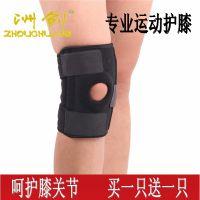 批发定做户外护膝运动防滑登山透气骑行护膝护腿男女士护具