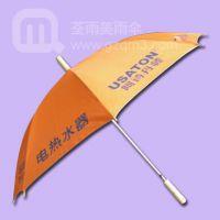 【定做阿斯丹顿广告雨伞】【热水器广告太阳伞】【荃雨美广告直杆雨伞】