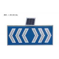 河南晶锐光电厂家直销江西LED标牌 太阳能电子标牌