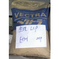 LCP E130I日本宝理 玻纤增强30% 高流动 耐温280度