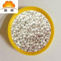 耐晒耐热白色母粒,PP增韧抗菌母料,有利于保持颜料的化学稳定性