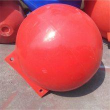 锥形圆球形警示浮标 罐状浮标 太阳能灯塑料航标