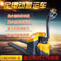 供应西林CBD15W-E电动托盘搬运车