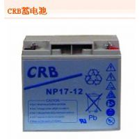 免维护蓄电池NP17-12CRB蓄电池