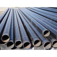 供应无缝钢管ASTM美标,日标,德标各种规格外贸钢管